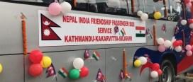 काठमाडौं–सिलगुडी सीधा बस सेवा ११ औँ रुटको शुरु