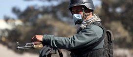 अफगानिस्तानमा सर्वोच्च अदालतका दुईजना महिला न्यायाधीशको हत्या
