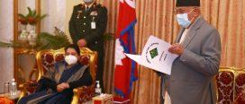 राष्ट्रपतिसमक्ष प्रधानमन्त्रीद्वारा सरकारको वार्षिक प्रतिवेदन पेश