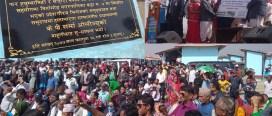 झापामा प्रधानमन्त्री ओलीद्वारा 'नमूना बस्ती' को उद्घाटन