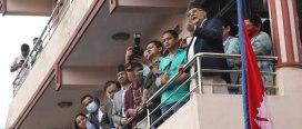 निवर्तमान प्रधानमन्त्री केपी शर्मा ओली सरकारी निवास बालुवाटार छाडी निजी निवास बालकोट पुगे