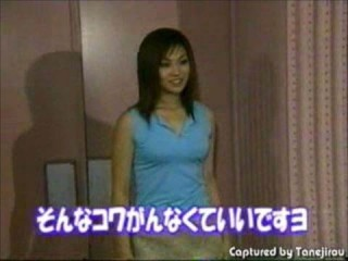 深田恭子乳首透けエロお宝画像6