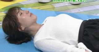 田中みな実巨乳おっぱいの谷間胸チラリエロお宝画像