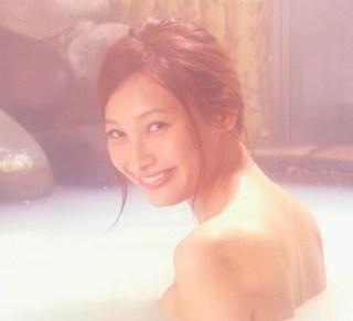 大政絢入浴エロお宝画像