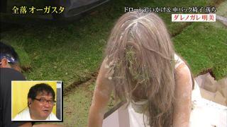 ダレノガレ明美おっぱいポロリ乳首露出放送事故エロお宝画像17