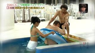 小島瑠璃子セクハラ放送事故エロお宝画像