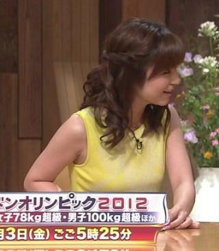 宇賀なつみアナ巨乳おっぱいの谷間胸チラリ放送事故エロお宝画像