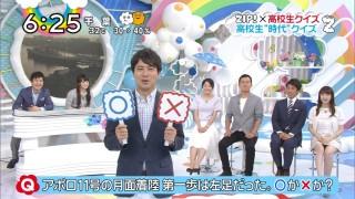 團遥香パンチラ放送事故エロお宝画像