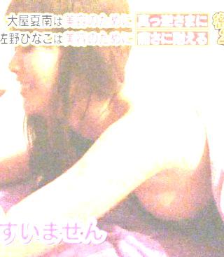 佐野ひなこ全裸ヌードでマッサージでおっぱいがポロリエロ画像