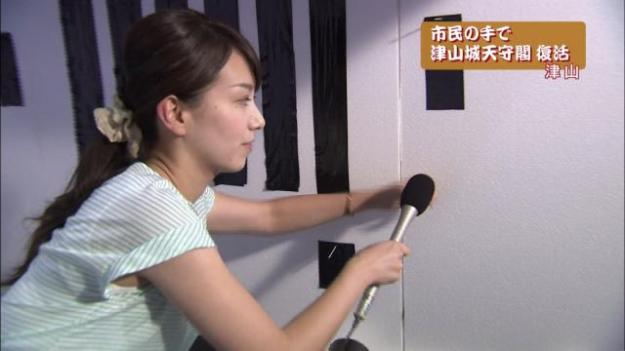 和久田 麻由子 胸