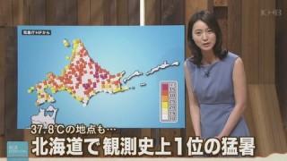 小川彩佳アナ乳首の突起がモロ透け放送事故エロお宝画像og1