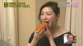 広末涼子エロいフェラ顔お宝画像3