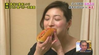 広末涼子エロいフェラ顔お宝画像4