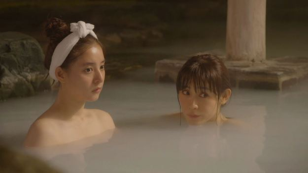 新木優子ヌード入浴エロお宝画像