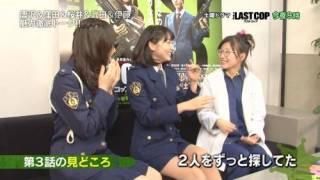 桜井日奈子パンチラ放送事故エロお宝画像