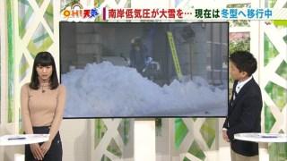 桝田沙也香アナ巨乳おっぱいエロお宝画像