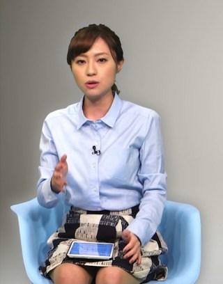 伊東楓アナパンチラ放送事故エロお宝画像