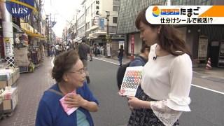 角谷暁子 おっぱいの谷間胸チラ・ブラジャーエロお宝画像