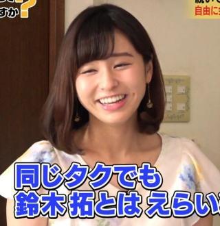 角谷暁子 わきチラ・横乳エロお宝画像