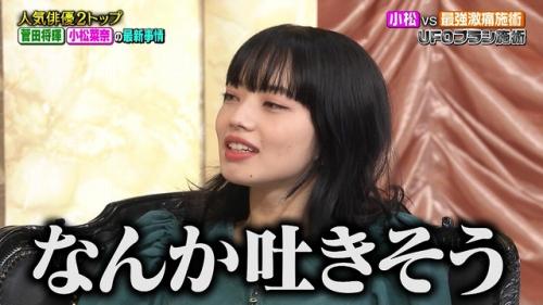 小松奈菜エロマッサージお宝画像『櫻井・有吉THE夜会』(上半身)
