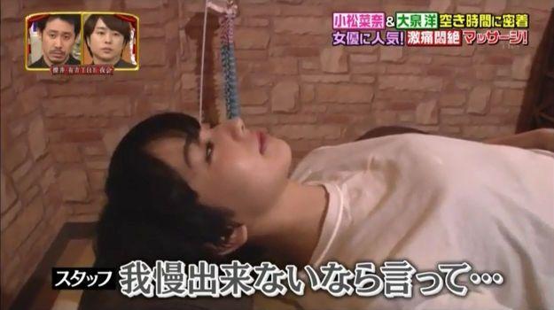 小松奈菜エロマッサージお宝画像『櫻井・有吉THE夜会』(下半身)