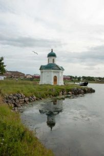 Isole Solovky