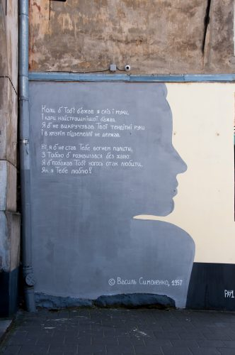 Poesie sui muri di Lviv
