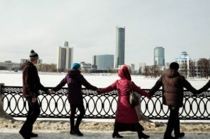 ekaterinburg-centro