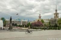 Piazza della Filarmonicaì