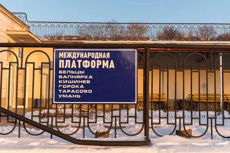 """Banchina internazionale"", autostazione di Rybnitsa"