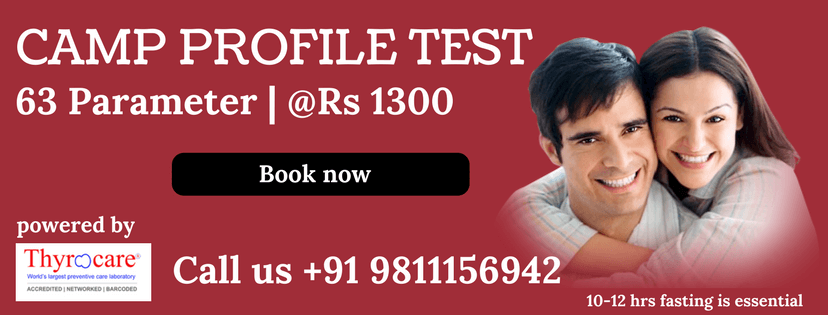 Camp profile test services at home in delhi Ncr lowest price