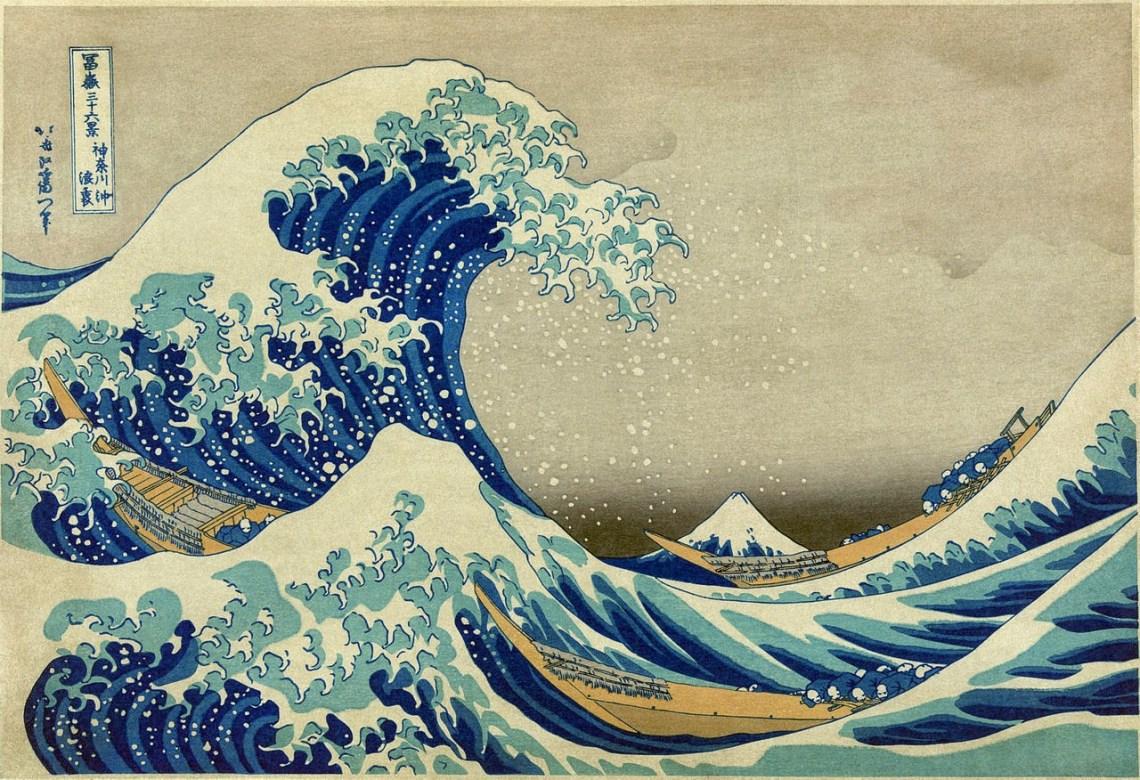1280px-Great_Wave_off_Kanagawa2