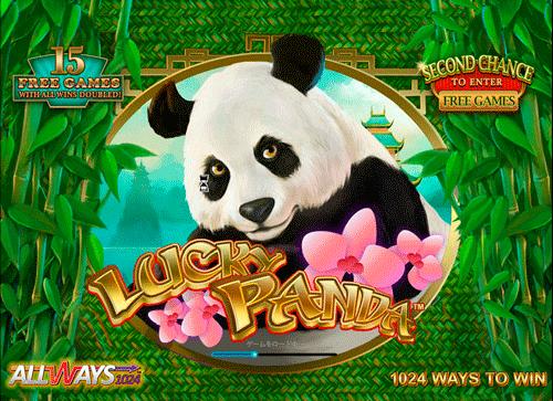 ラッキーパンダ1