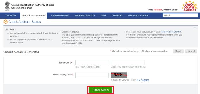 aadhar card status by enrolment number