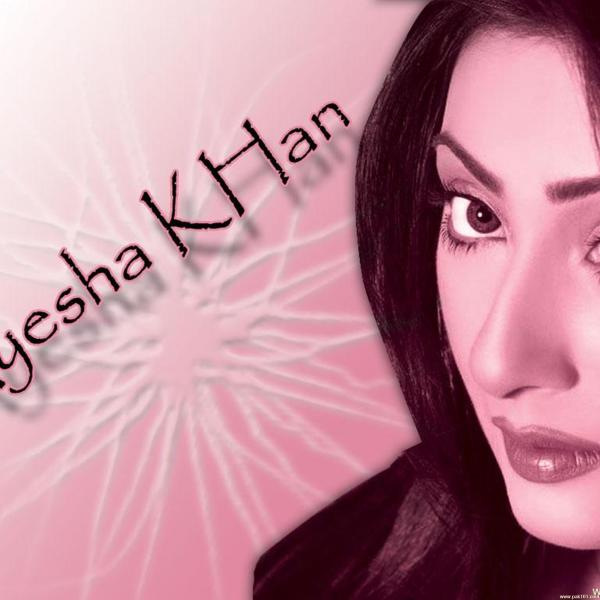 20+ Ayesha Name Wallpaper In Urdu Pictures and Ideas on Meta Networks
