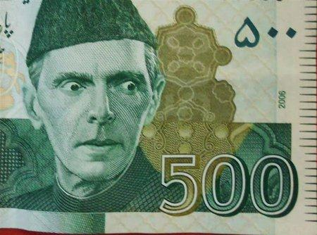 Father Daughter Quotes Wallpapers In Urdu Funny Picture Pakistani Rupee Funny Picture Pak101 Com