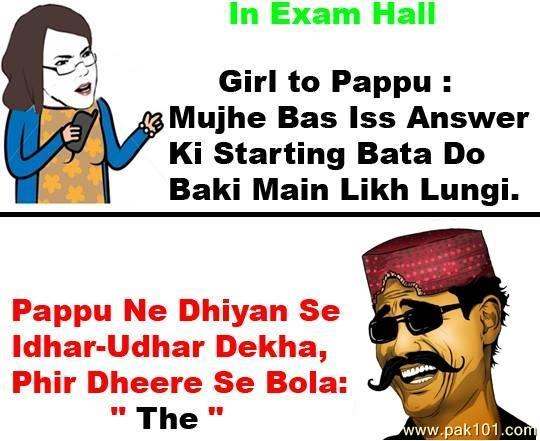 Vulgar Quotes Wallpapers Funny Picture Girl To Pappu In Exam Hall Pak101 Com