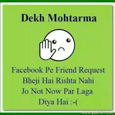 Vulgar Quotes Wallpapers Funny Picture Facebook Request Pak101 Com