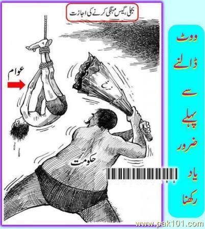 Funny Picture Mehngai  Pak101com