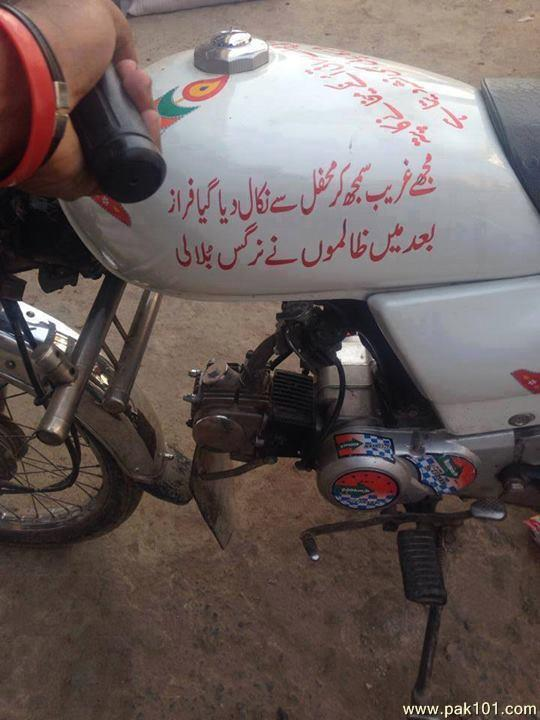 Funny Picture Mujhe Ghareeb Samjh Ker  Pak101com