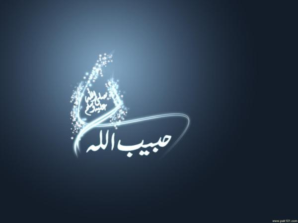 Islamic Wallpaper Allah Muhammad Sz Jt Com