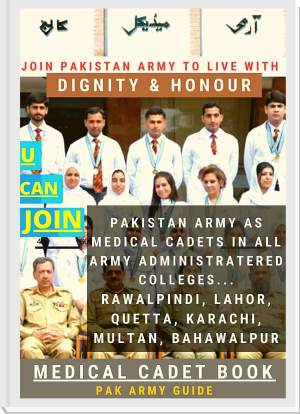 Army Medical College Book