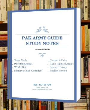 PAK ARMY GUIDE STUDY NOTES