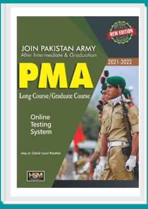 PMA Long Course Test Preparation Book
