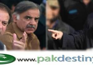 nawaz-sharif-shahbaz-sharif-tahir-ul-qadri-levelled-allegation-pakdestiny