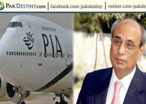 mian-muhammad-mansha-mcb-pia-pakistan-airlines-pakdestiny
