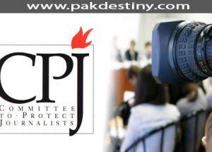 70-journalists-killed-in-2012,-mostly-in-Middle-East-pakdestiny-committee-to-protect-journalists-cjp