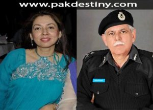 Shahzadi-Tawana-slapped-poor-guard-with-her-shoe-in-Lahore-police-station-pakdestiny-shahzadi-umerzaid-tiwana-iqp-khan-baig