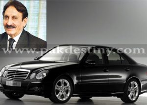 A-lawyer-is-fined-'heavily'-for-challenging-move-to-provide-bullet-proof-car-to-'protocol-hungry'-Iftikhar-Chaudhry--pakdestiny