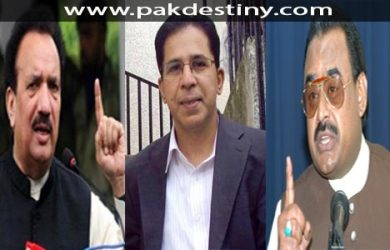 Rehman-Malik-handed-over-alleged-killers-of-Imran-Farooq-to-PML-N-government